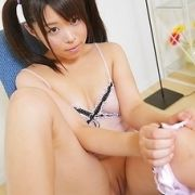 Adult Asian Site